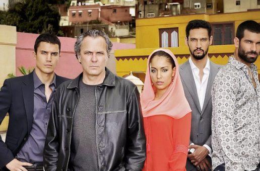 """Serial """"El Príncipe – Dzielnica zła"""" od 3 stycznia w TVP 1"""