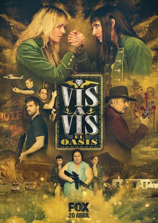 "{focus_keyword} FOX ujawnił zwiastun spin-offu serialu ""Uwięzione"" visavis eloasis poster"